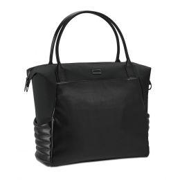 Cybex Platinum Changing Bag